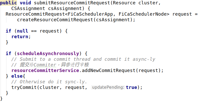 submitResourceCommitRequest